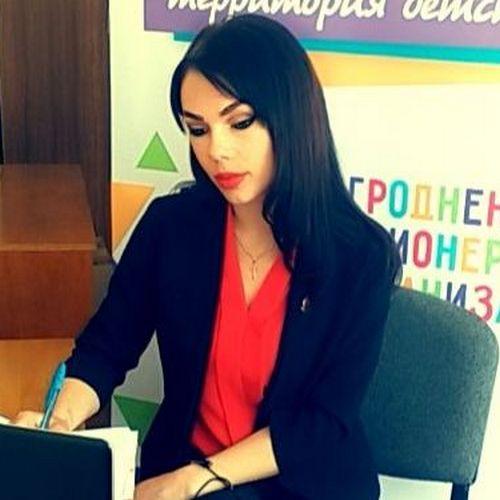 Салимова Алина Викторовна