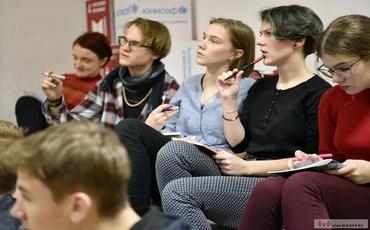 Ресурсный центр молодёжных инициатив «Ступени» г. Борисова