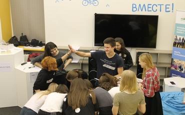 Ресурсный центр молодежных инициатив «Ступени» г.Минска