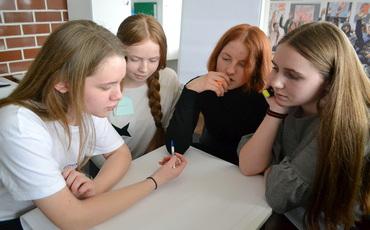 Ресурсный центр молодёжных инициатив «Ступени» г. Бреста