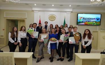 Молодёжный парламент при Мозырском районном Совете депутатов