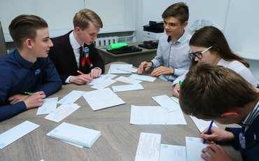 Парламент детей и учащейся молодежи города Новополоцка