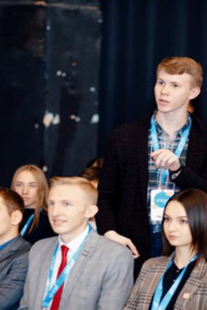 Ресурсные центры молодежных инициатив «Ступени»