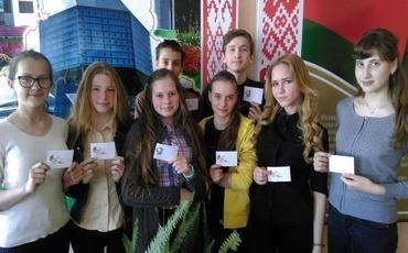 Молодежный парламент Добрушского района