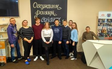 Молодежный парламент при Могилевском городском Совете депутатов