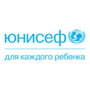 Сайт ЮНИСЕФ в Беларуси
